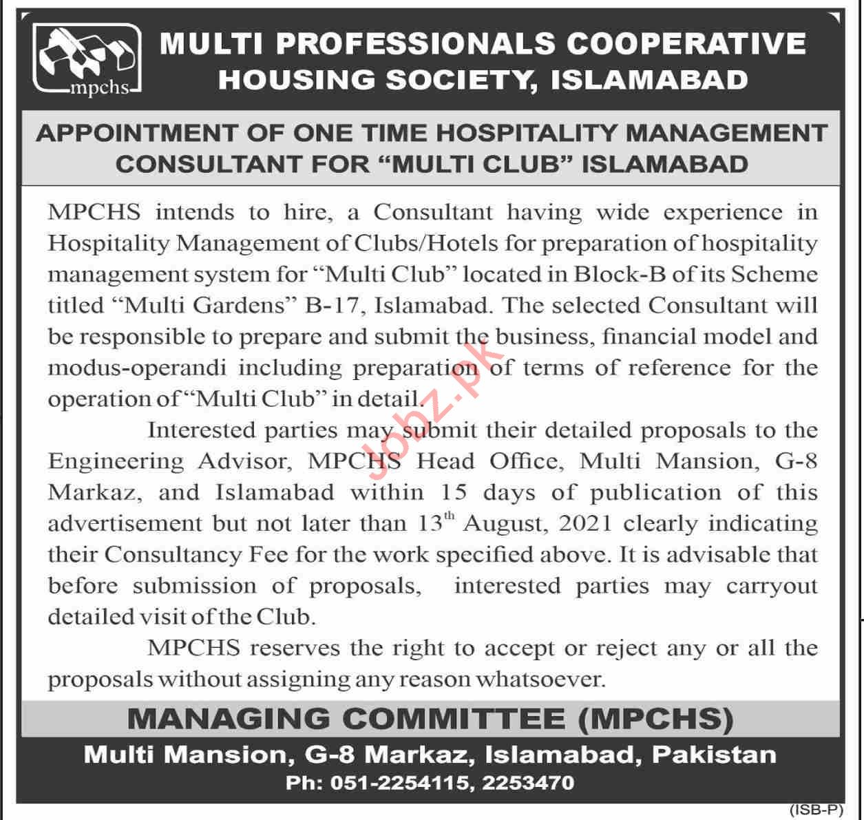 Multi Professional Cooperative Housing Society MPCHS Jobs