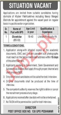 Post Box No 138 GPO Peshawar Jobs 2021 for Chowkidar