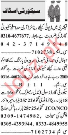 Security Executive & Security Manager Jobs 2021 in Lahore