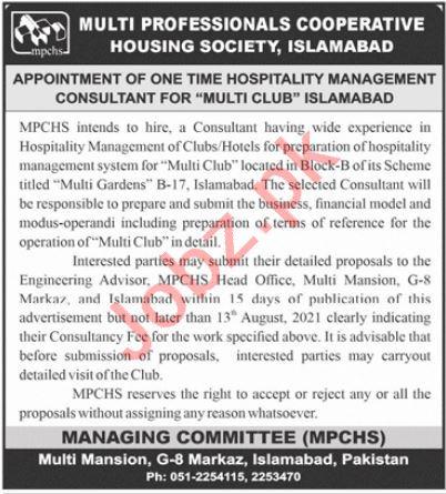 Multi Professional Cooperative Housing Society Jobs 2021