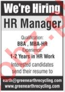 Green Earth Recycling Lahore Jobs 2021 for HR Manager