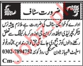 Branch Manager & Office Assistant Jobs 2021 in Quetta