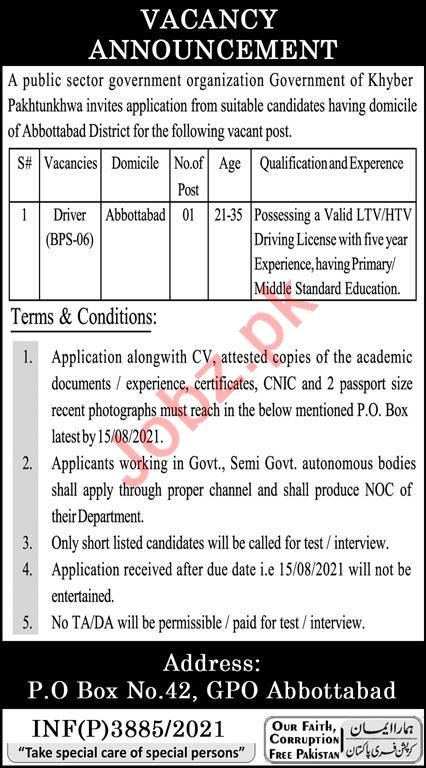 P O Box No 42 GPO Abbottabad Jobs 2021 for Drivers