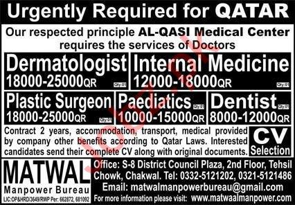 Dermatologist & Internal Medicine Specialist Jobs 2021 Qatar