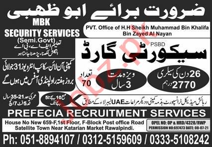 Security Guard & Security Officer Jobs 2021 in UAE