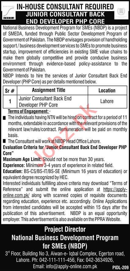 National Business Development Program NBDP Jobs 2021