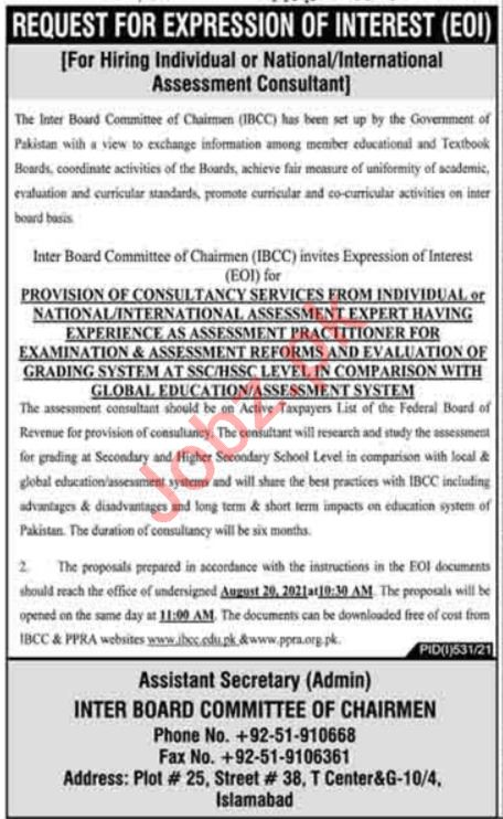 Inter Board Committee of Chairmen IBCC Islamabad Jobs 2021