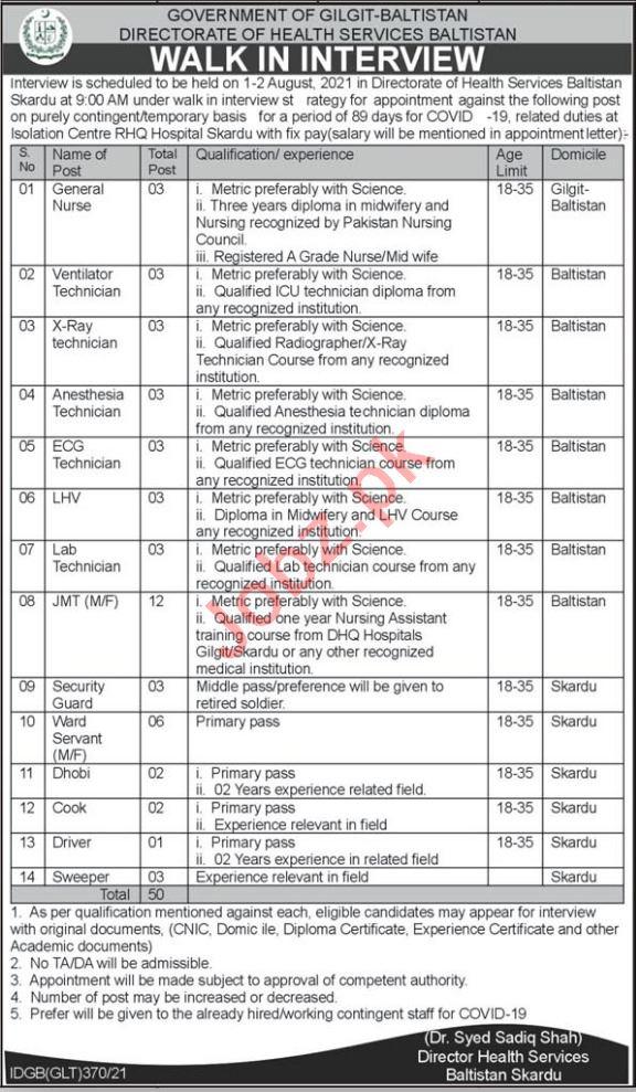 Directorate of Health Services Baltistan Skardu Jobs 2021