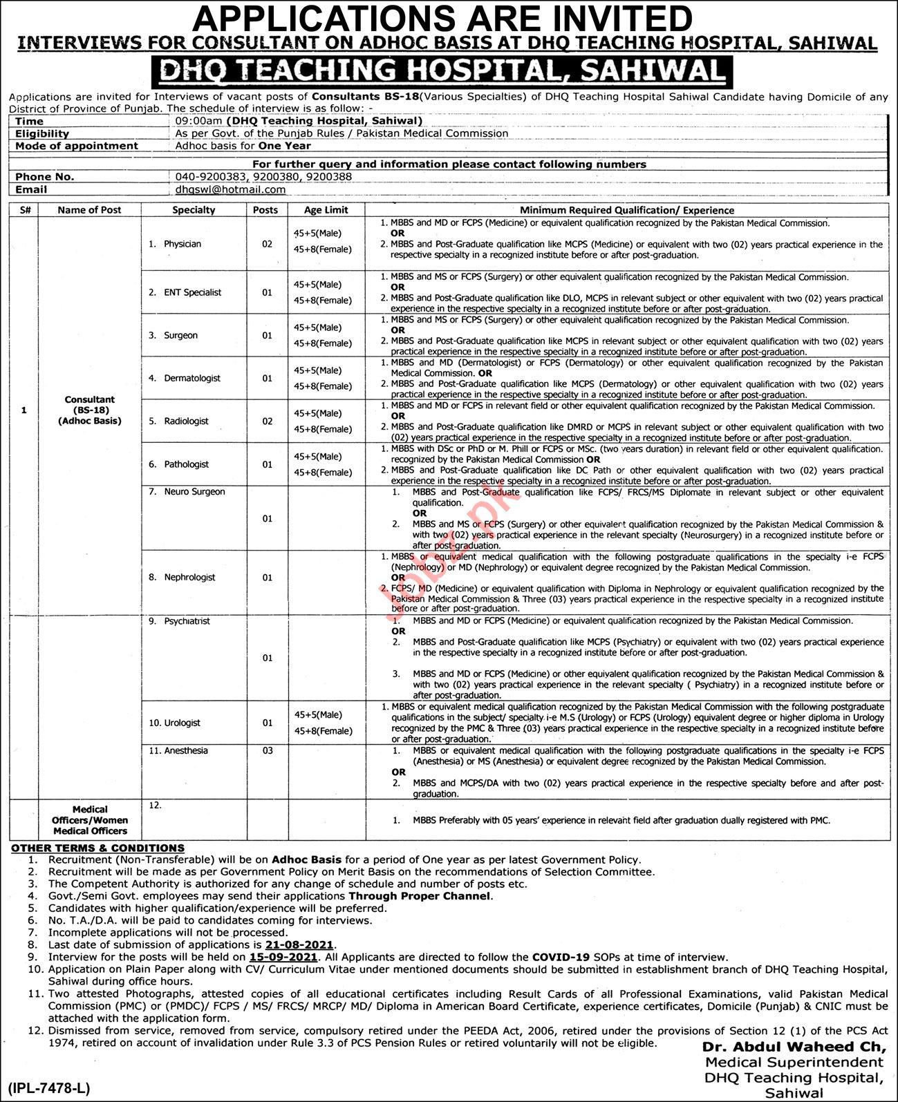 DHQ Teaching Hospital Sahiwal Jobs 2021 for Consultants