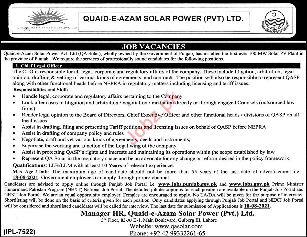 Quaid e Azam Solar Power QASP Lahore Jobs 2021