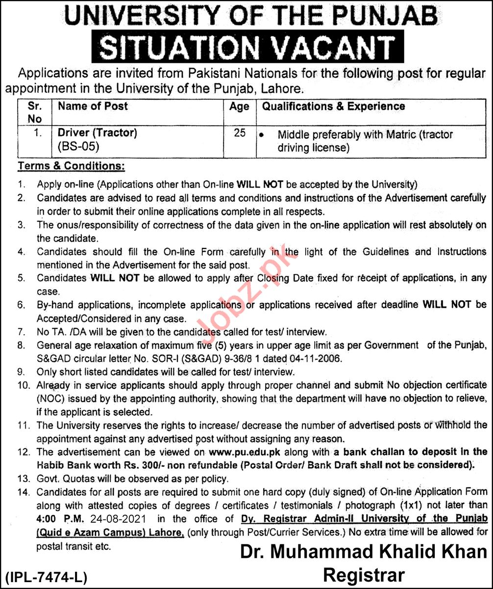 University of the Punjab PU Lahore Jobs 2021 for Drivers