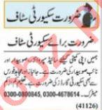 Security Coordinator & Security Chief Jobs 2021 in Lahore