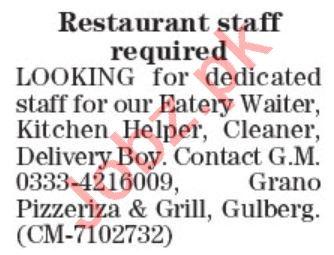 Kitchen Helper & Waiter Jobs 2021 in Lahore