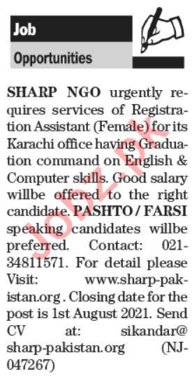 Sharp Pakistan Jobs 2021 for Registration Assistant