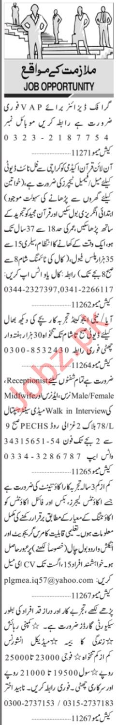 Purchase Assistant & Import Executive Jobs 2021 in Karachi