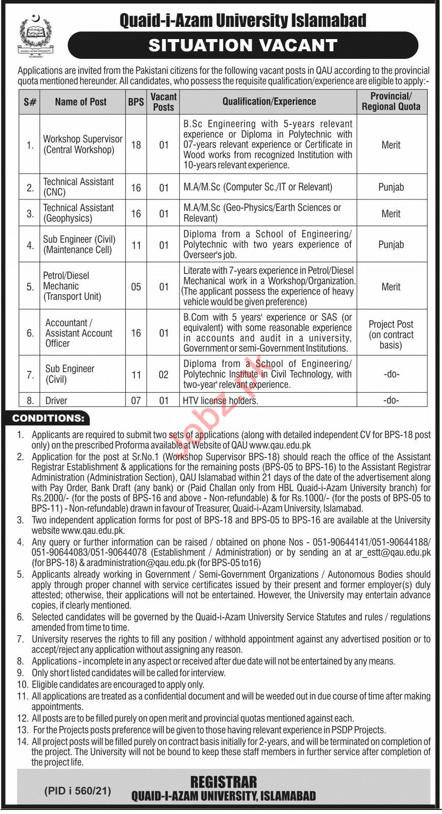 QAU University Islamabad Jobs 2021 for Assistant & Engineer