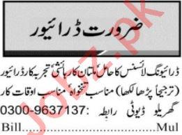 Driving Staff Jobs Career Opportunity in Multan 2021