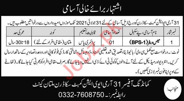 31 Army Aviation Combat Squadron Multan Jobs 2021