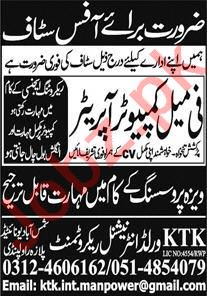 KTK World International Recruitment Agency Rawalpindi Jobs