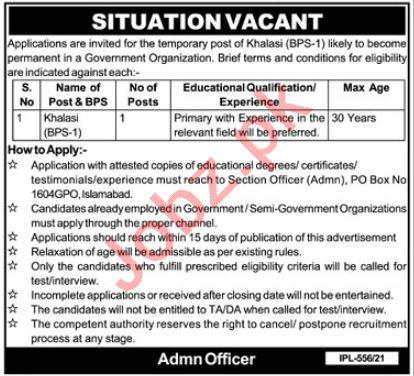 P O Box No 1604 GPO Islamabad Jobs 2021 for Khalasi