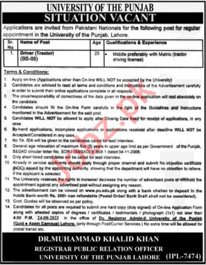 University of the Punjab PU Lahore Jobs 2021 Tractor Driver