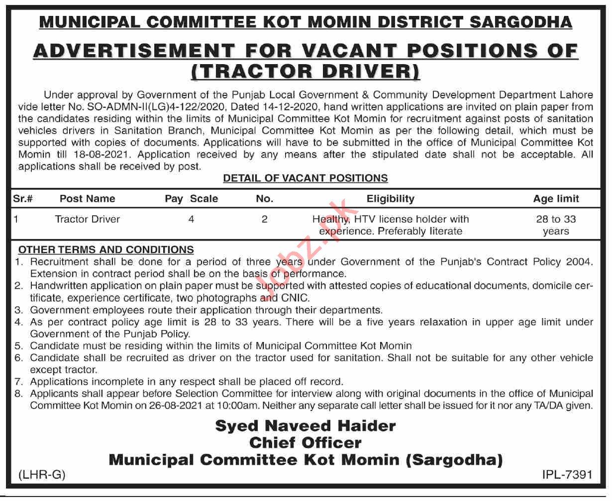 Municipal Committee MC Kot Momin Sargodha Jobs 2021