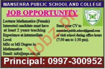 Mansehra Public School & College MPS Mansehra Jobs 2021