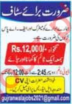 Receptionist & HR Officer Jobs 2021 in Gujranwala