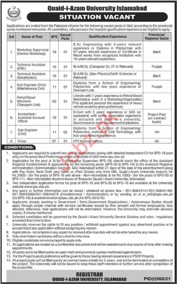 Quaid i Azam University Islamabad Jobs 2021 for Assistants
