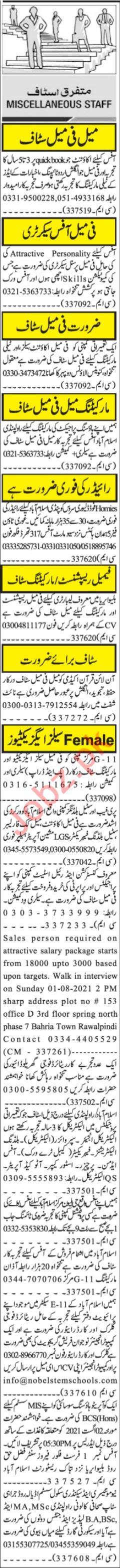 Female Office Secretary & Office Assistant Jobs 2021