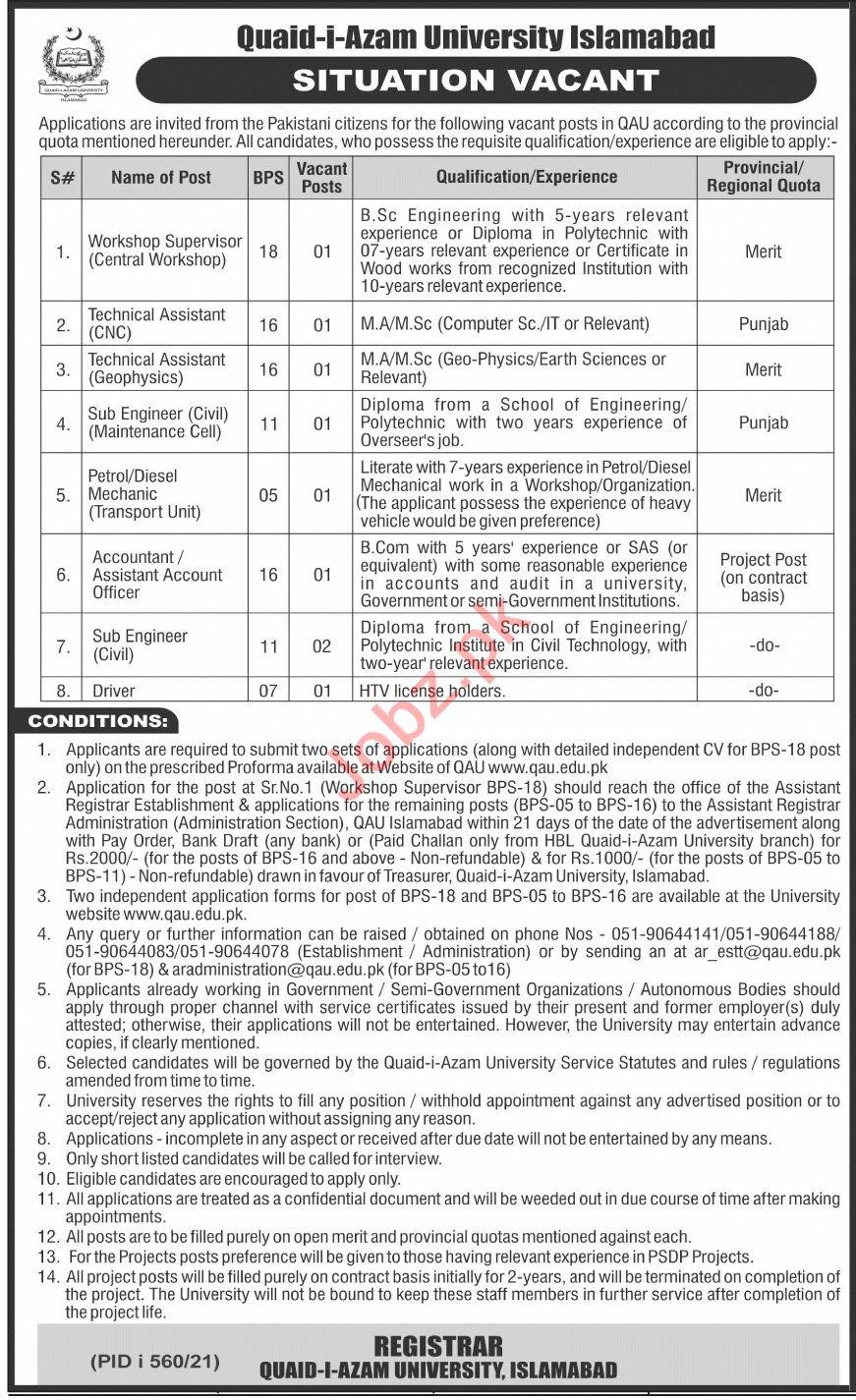 Quaid i Azam University QAU Jobs 2021 Engineer & Accountant