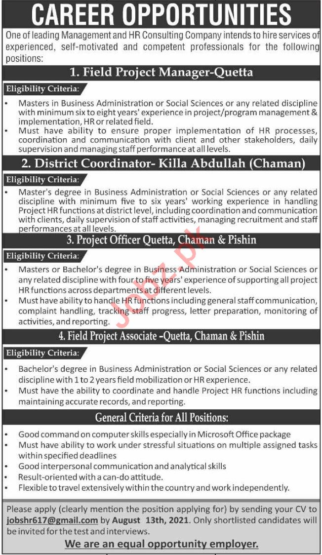 Field Project Manager & District Coordinator Jobs 2021