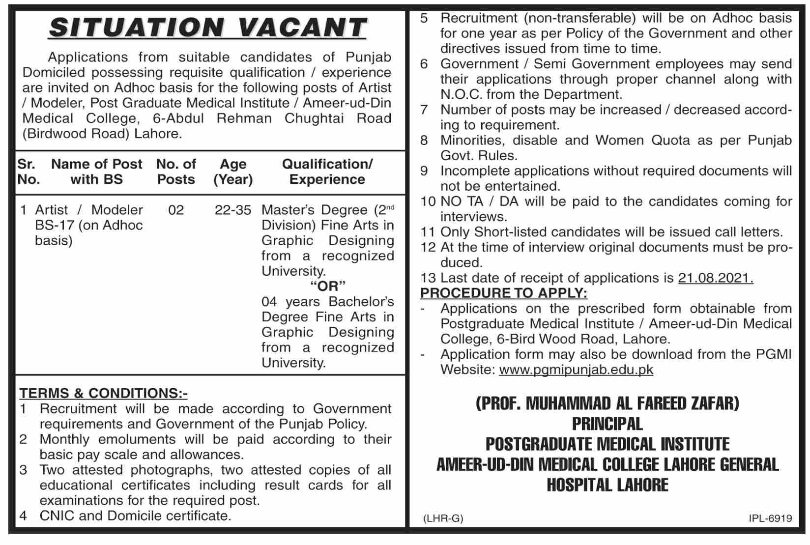 Ameer ud Din Medical College Lahore Jobs 2021