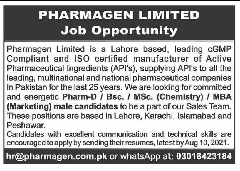 Pharmagen Limited Jobs 2021 in Lahore
