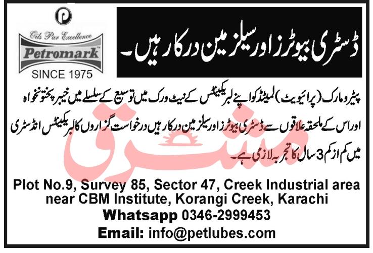 Distributor & Salesman Jobs in Petromark Private Limited