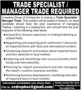Private Company Jobs 2021 in Karachi