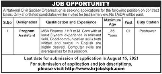 National Civil Society Organization Job 2021 In Peshawar KPK