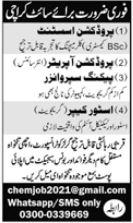 Production Assistant Jobs 2021 in Karachi