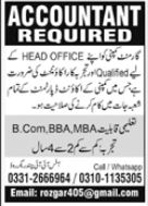 Garments Company Jobs 2021 in Karachi