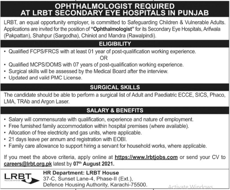 LRBT Secondary Eye Hospitals Job 2021 For Ophthalmologist