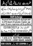 Shift Inacharge Jobs 2021 in Karachi