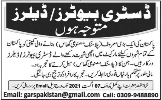 Distributors Jobs 2021 In Multan