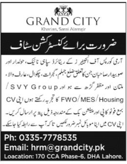 Grand City Jobs 2021 For Construction Staff