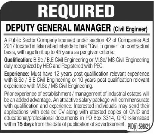 Public Sector Company Job 2021 In Islamabad