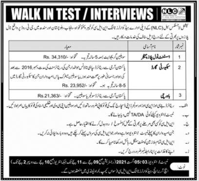 NLC Walk in Test Interviews 2021