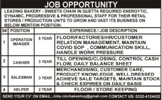 Bakery & Sweets Chain Jobs 2021 In Quetta Balochistan