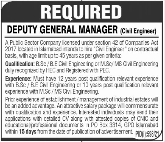 Public Sector Company Job For Civil Engineer In Islamabad