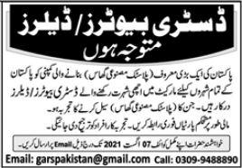 Distributor and Dealer Jobs 2021 in Karachi