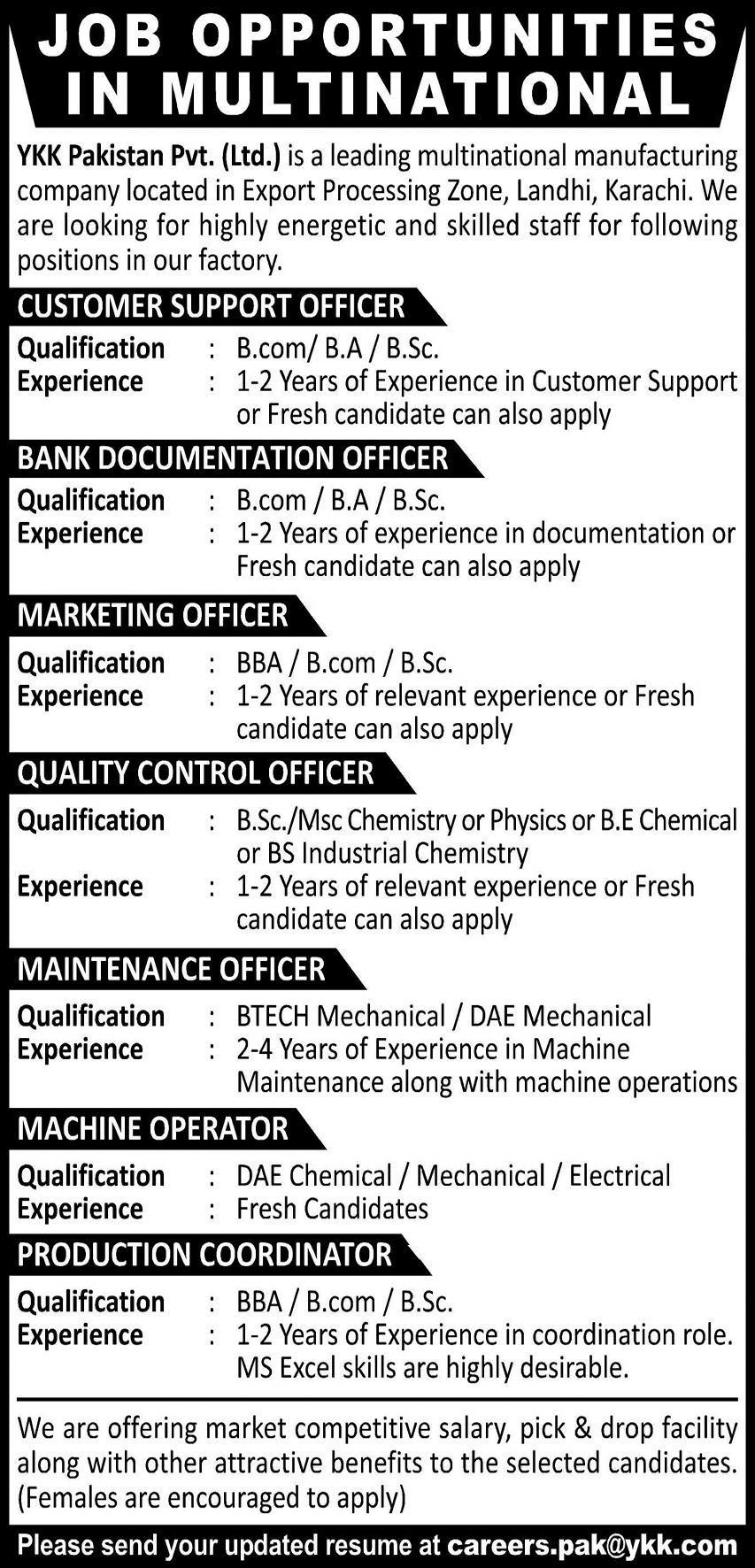YKK Pakistan Private Limited Management Jobs 2021
