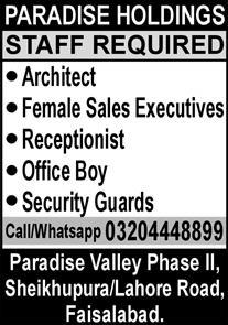 Paradise Holdings Private Limited Management jobs 2021